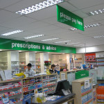 Sable-Pharmacy-Brunswick